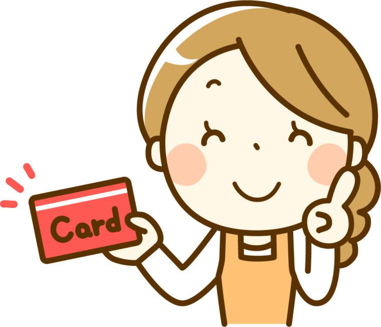イラスト カード